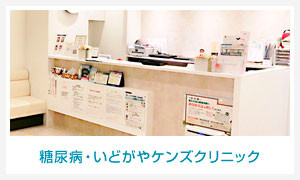 banner_idogaya